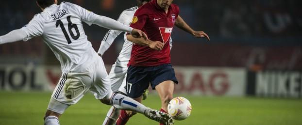 http://www.hungarianfootball.com/wp-content/uploads/2012/11/NEMA-622x259.jpg